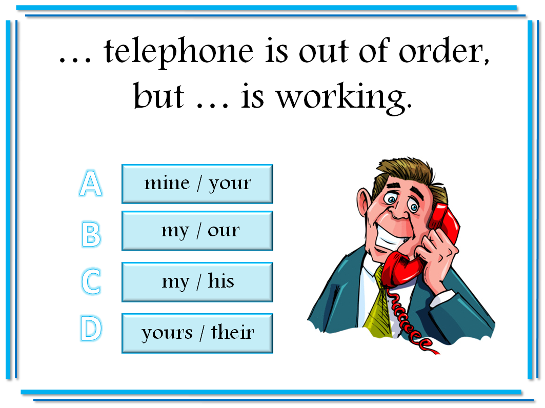 Multiple Choice Powerpoint Template from lilianstoolbox.pbworks.com